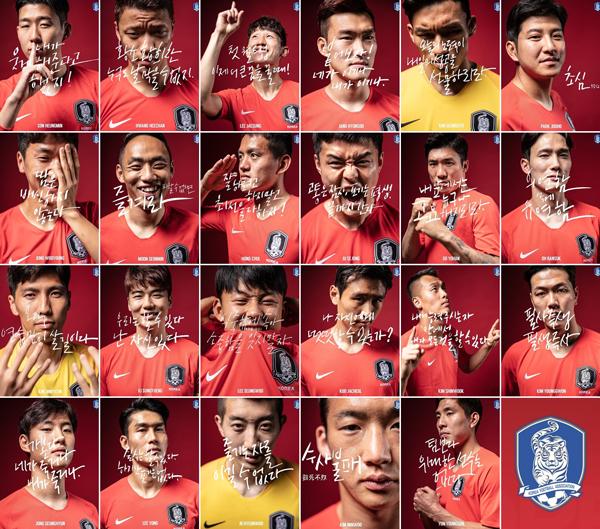 ▲ 2018 러시아 월드컵에 나서는 23명의 한국 축구 국가대표팀이 사회관계망서비스(SNS)를 통해 각 선수의 비장한 각오를 공개했다.<br /><br />&#10;  <대한축구협회 인스타그램 캡처>
