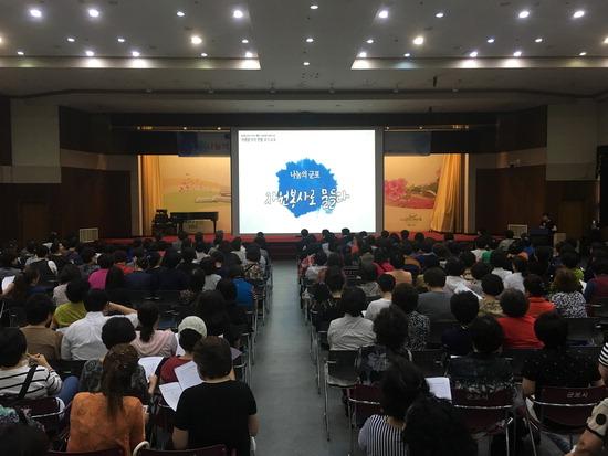 ▲ 26일 열린 군포시 &lsquo;제2회 자원봉사자 연합 보수교육&rsquo;에서 자원봉사자 300명이 참여해 교육을 듣고 있다.  <군포시 제공>