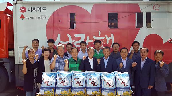광주시-빨간밥차.jpg