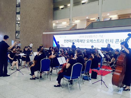 ▲ 인천여성가족재단 오케스트라가 5일 양성평등주간을 맞아 점심 콘서트를 열고 있다.  <인천시 제공>