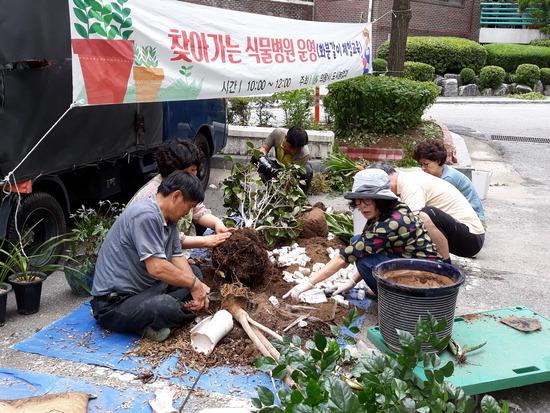▲ 의왕시 관내 아파트 주민들이 &lsquo;찾아가는 식물병원&rsquo; 프로그램에 참여하고 있다.  <의왕시 제공>