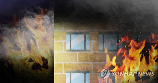 18-화재.jpg