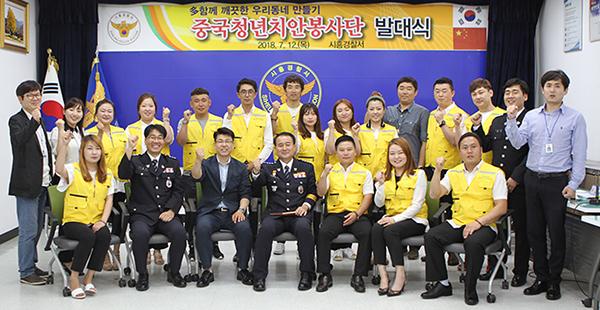 시흥경찰서.jpg