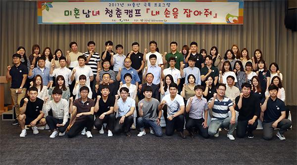 미홍남여-청춘캠프.jpg