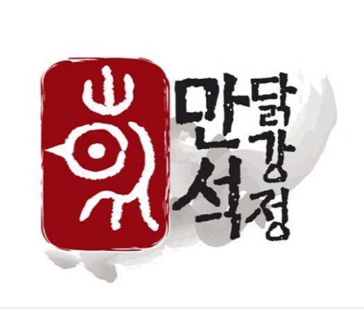 WeChat Image_20180718220129.jpg
