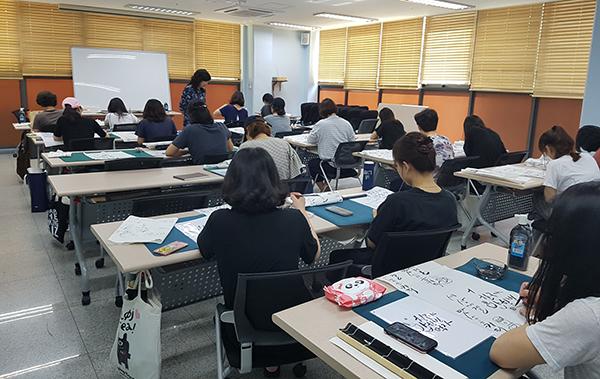하남시-평생학습마을만들기.jpg