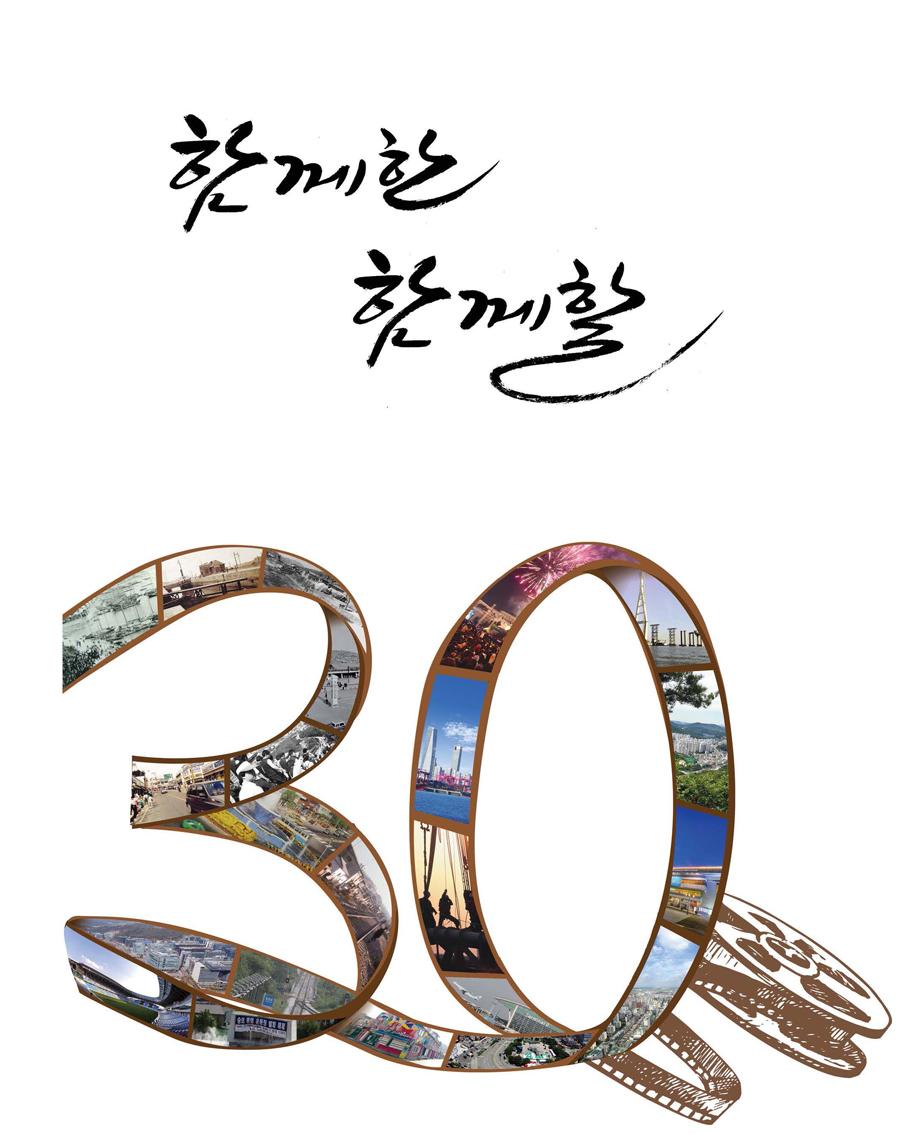 20180720-01.jpg