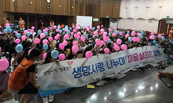 하남=자원봉사센터.jpg