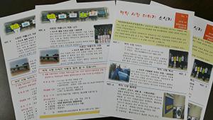 연천군-백학면지역사회보장협의체.jpg