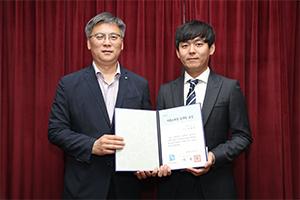 가평군청-건설과-김형균주무관-표창.jpg
