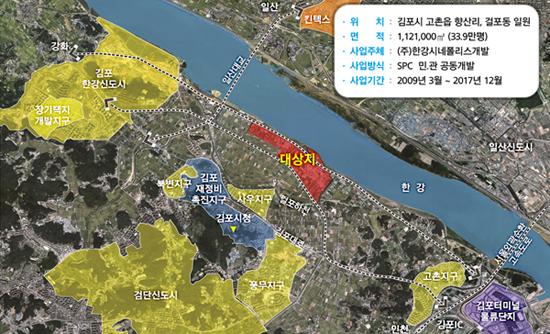 9-김포.jpg
