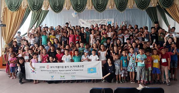 과천시-청소년해외봉사단.jpg