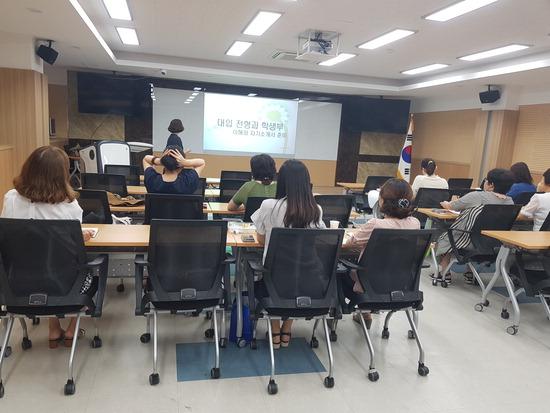 ▲ 군포 학부모 진로진학 역량강화 연수 참가자들이 강사의 설명을 열심히 듣고 있다.