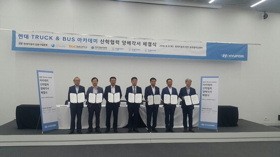 ▲ 한국폴리텍2대학 인천캠퍼스는 최근 ㈜현대자동차 상용사업본부와 산학협력 MOU를 체결했다.  <한국폴리텍2대학 인천캠퍼스 제공>