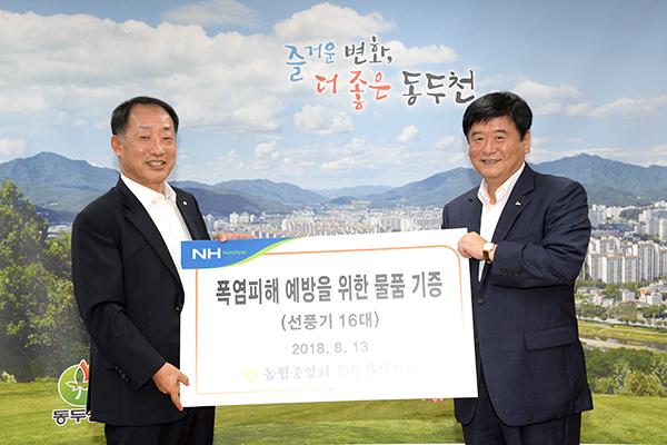 NH농협은행-동두천시지부.jpg