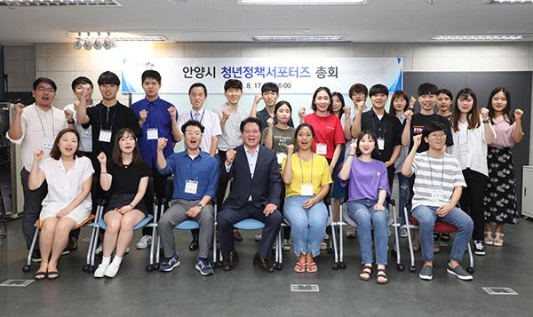 안양,-청년정책서포터즈.jpg