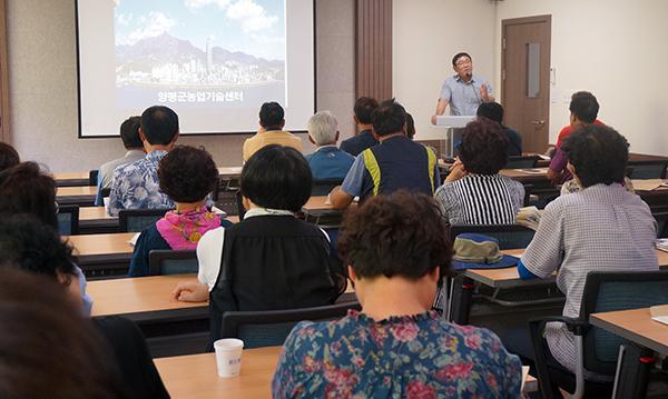 양평군-친환경농업.jpg