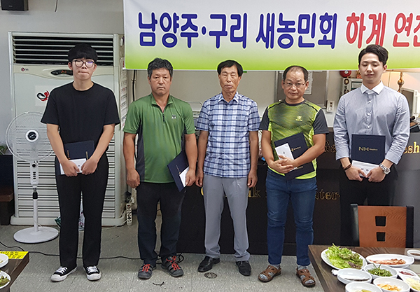 남양주,-농협-장학금.jpg