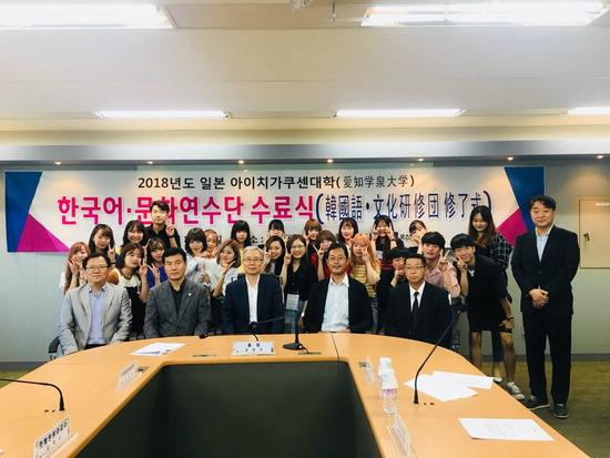 ▲ 오산대가  올해도 일본 자매대학 아이치가쿠센대학 학생들을 초청해 한국문화연수 일정을 마친 뒤 지난 22일 수료식을 마련했다. <오산대 제공>