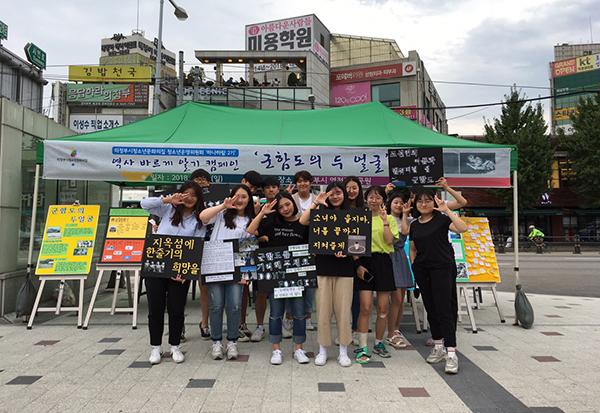 의정부시-청소년문화의집.jpg
