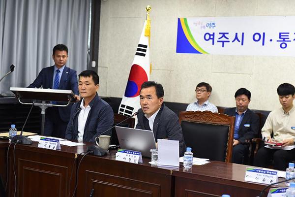 여주시-이통장연합회.jpg