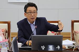 강정구-평택시의회-의원.jpg