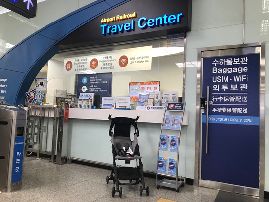 ▲ 공항철도가 휴대용 유모차 대여서비스를 시작한다. 사진은 트래블 센터에 있는 대여 유모차. <공항철도 제공>