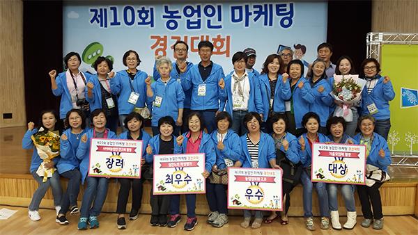 가평제10회경기도농업인마케팅대회.jpg