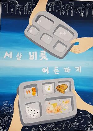 안양-음식문화개선.jpg