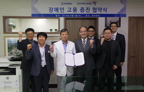 한국장애인고용공단.jpg
