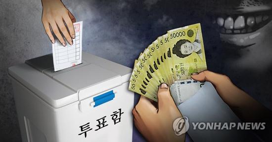 18-선거법.jpg