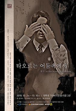 한국사회복지공제회.jpg