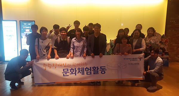 한국장애인고용공단-경기북부지사.jpg