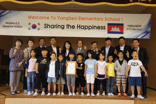 ▲ 지난 10일부터 12일까지 2박 3일간 캄보디아 씨엠립주 교육대학(Siem Reap Provincial Teacher Training College, 이하 PTTC) 소속 과학과 교수단 6명이 양서초등학교를 방문 중이다.  <양서초 제공>
