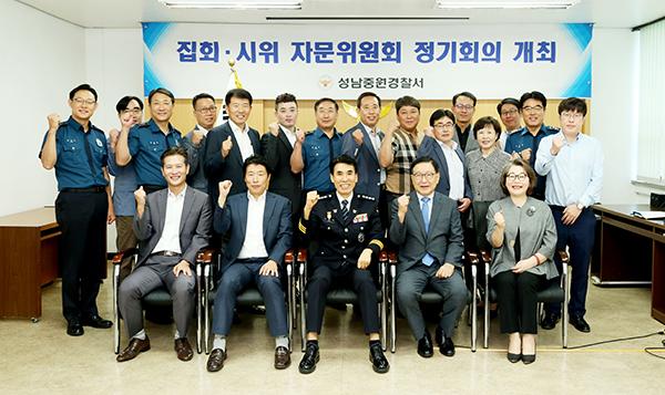 성남중원경찰서.jpg