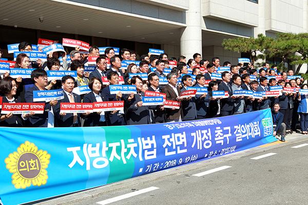 도의회-더불어민주당.jpg
