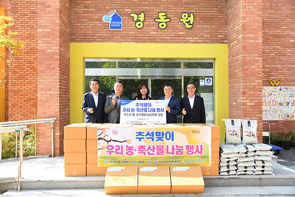 농협중앙회-경기지역본부.jpg
