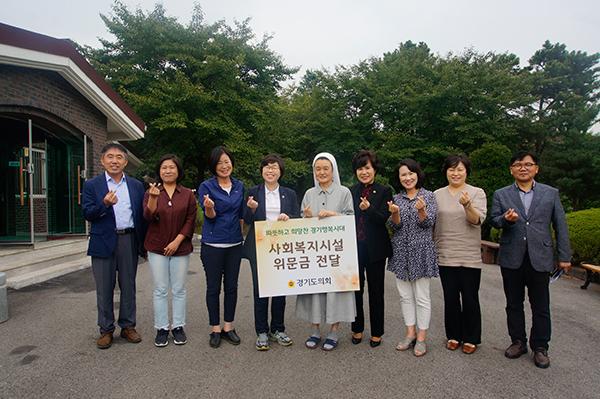 도의회-여성가족협력위.jpg