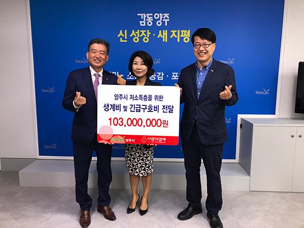 경기사회복지공동모금회-북부사업본부.jpg