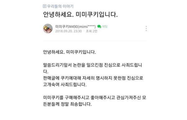 WeChat Image_20180926205716.jpg