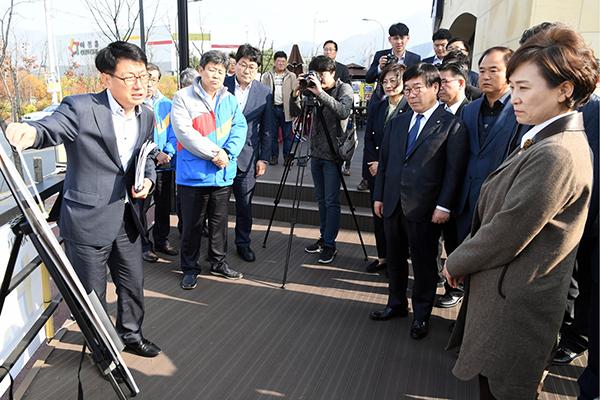 김현미-국토교통부-장관.jpg