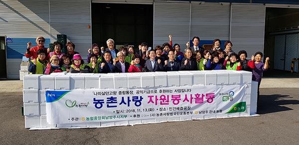 남양주,-농협시지부.jpg