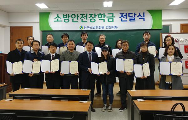 한국소방안전원.jpg