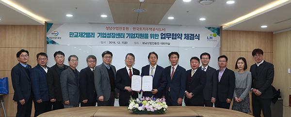 성남산업진흥원.jpg