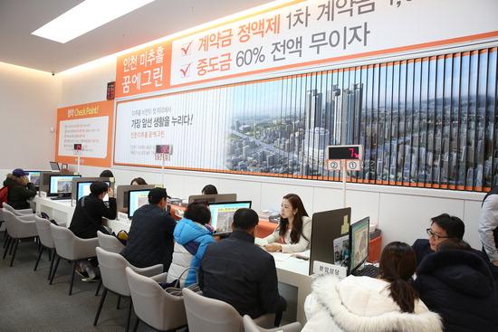 ▲ 인천 미추홀 꿈에그린 상담코너가 방문객들로 북적이고 있다.