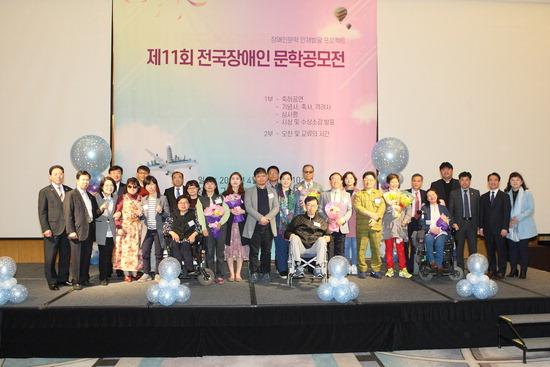 ▲ 17일 인천 영종도 그랜드하얏트호텔에서 열린 전국장애인문학 공모전 시상식에 참석한 수상자들과 관계자들.