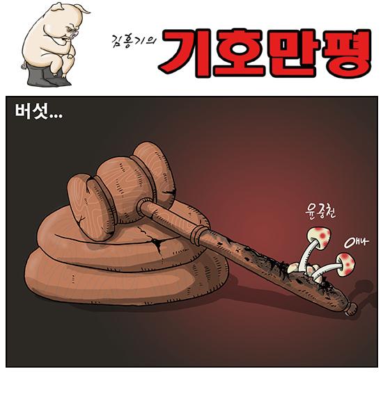 만평(550).jpg