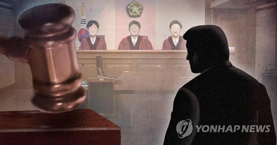 18-재판.jpg