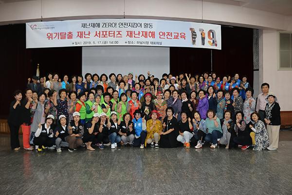 하남=하남시자원봉사센터.jpg