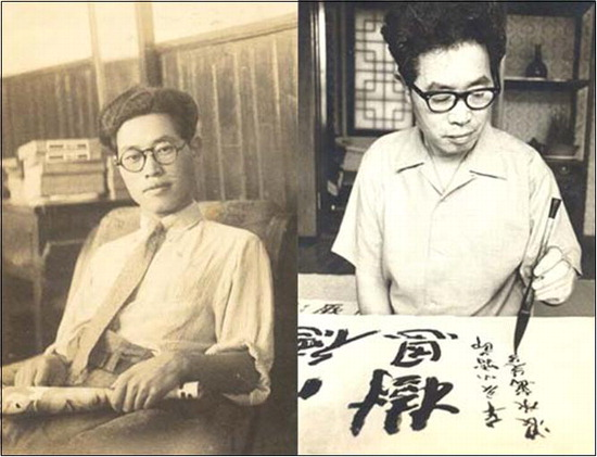 ▲ 검여(劍如) 유희강(1911~1976)선생의 생전 모습.<인천문화재단 제공>